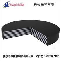 gyz圓形板式橡膠支座、橡膠支座規格系列