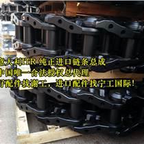 意大利ITH链条,支重轮,引导轮,驱动轮,托链板