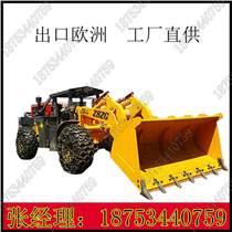 山東巷道裝載機操作簡單928窄體礦井鏟車購買價格