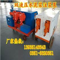 新疆五家渠快速攪拌壓降一體機站生產廠家