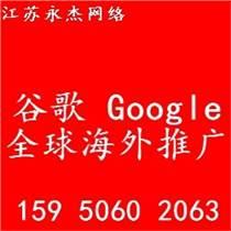 沭阳360 沭阳360推广 沭阳360公司 永杰网络