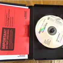 圖形終端軟件9355-WABSNZHM