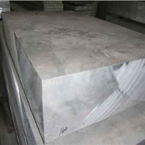 進口7075硬鋁合金厚板