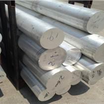 5005进口铝棒5005铝板厂家提供最新5005铝棒