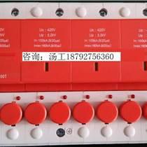 LiD 20浪涌保护器陕西西安