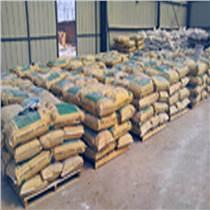 膨脹纖維抗裂防水劑 建筑防水防腐材料 特種材料