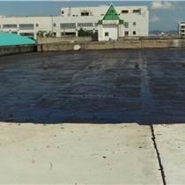 SBS彈性瀝青防水涂料 液態防水材料 裂縫修補材料