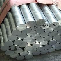 深圳5052铝合金 铝合金圆棒厂家