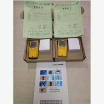加拿大BW四合一多種氣體檢測儀