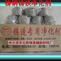 铸钢铸铁精炼剂 精炼剂的作用 精炼剂的化学成分