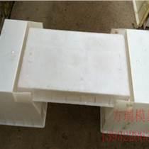 铁路护坡砖模具批发-铁路护坡砖模具批发