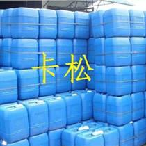 重庆四川贵州洗涤日化磺酸AES防腐卡松凯松异噻唑啉酮