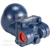台湾DSC F08浮球式蒸汽疏水阀