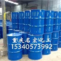 重慶四川貴州高效洗滌日化洗潔精6501