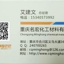重慶四川云南貴州建筑材料防腐增塑緩沖一水檸檬酸