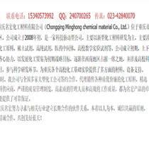 重慶四川貴州洗滌日化化妝品食品添加劑香精
