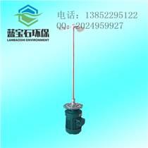 方便可移动可固定桨式水处理混合搅拌机