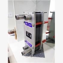 蘇州潺林板式換熱器的作用