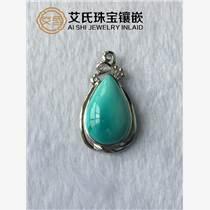 珠寶首飾專業鑲嵌加工設計,綠松石鑲嵌戒指吊墜