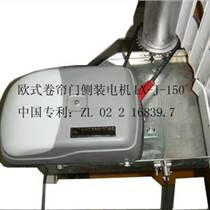 北京车库门安装  北京电动车库门
