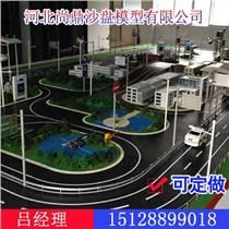 邯鄲模型-尚鼎沙盤模型-邯鄲模型專業設計