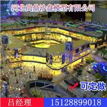 邯鄲沙盤模型-尚鼎沙盤模型-邯鄲沙盤模型專業正規