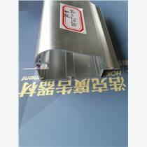 佛山铝型材厂家供应单面超薄灯箱铝合金型材