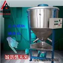 山东山西不锈钢立式烘干型搅拌机可定制201材质304
