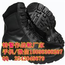 秋冬季节保暖型特警作战靴