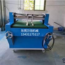 珍珠棉V型挖槽机,珍珠棉异形开槽机生产商