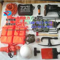 防汛组合工具包7件套