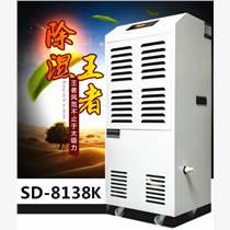 桂林市湿达超强工业除湿机/湿达耐高温抽湿机