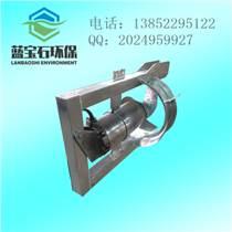 水处理设备 潜水回流泵工作原理产品说明