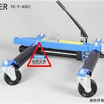 移车器拖车器规格型号手动移车器