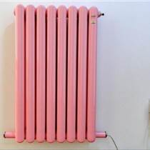 电暖气耗电量低的金坤万远真空超导电暖气