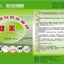飼料廠益生菌添加劑畜禽微生態菌劑廠家