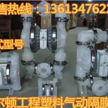新疆塔城BQG355/0.2勝佰德氣動風動隔膜泵BQ