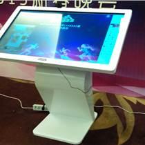 惠州多媒体47寸电子签到机 触摸一体机,厂家直租