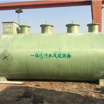 生活污水處理設備地埋式一體化可定制無人值守衛生院污水