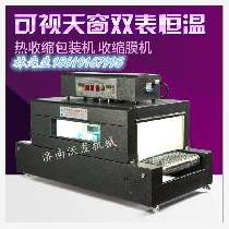 济南洗衣皂膜包装收缩机.莱芜香皂热包装收缩机价格