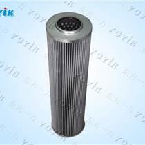 东方质量可靠润滑油滤芯LY-15/25W娰婣