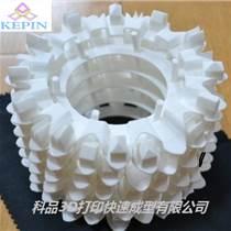 3D工艺品雕塑制作厂家SLA高精度3D打印工艺模型