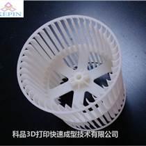 3D打印道具模型厂家制作SLA高精度3D打印影视道具