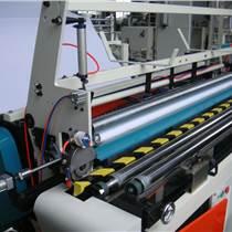 全自动高速卫生纸加工机器设备