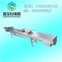 水处理设备废渣排污 无轴螺旋输送机