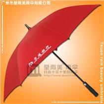佛山荃雨美雨傘廠 制傘廠家 佛山廣告太陽傘廠