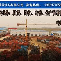 河南信陽地鐵模板選型,橋梁鋼模板生產廠家租賃