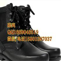 廠家供應07特種作戰靴