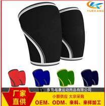 廠家定制護具護膝 加壓運動護膝 排球防撞護膝 海綿運