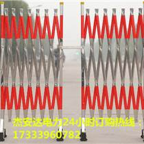 杰安达牌1.22.5米道路施工车辆隔离防护栏生产厂